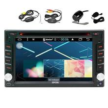 Android6.0 GPS Car DVD Player Double Din Car Stereo GPS Navigation Radio Receiver Support WiFi OBD2 Mirrorlink & Wireless Camera