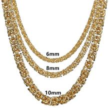 Granny Chic 316L Stainless Steel Necklace 6/8/10 mm Byzantine Link Chain Gold Men Women Fashion Jewelry Gift