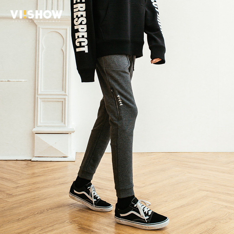 VIISHOW New Autumn Winter Sweat Pants Men Brand-Clothing Fashion Cotton Joggers Pants Male Top Quality Casual Trousers KC1959173