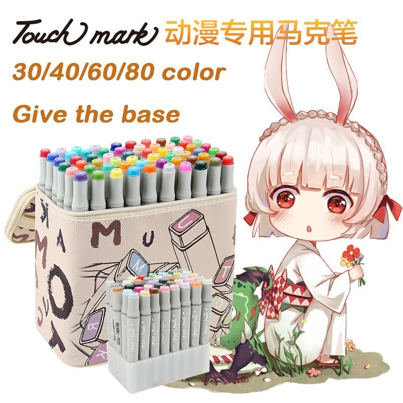 цены на TOUCHMARK Markers Pen Set 40/60/80/168 Color Animation Sketch Marker Dual Head Drawing Art Brush Pens Alcohol Based with Gifts  в интернет-магазинах