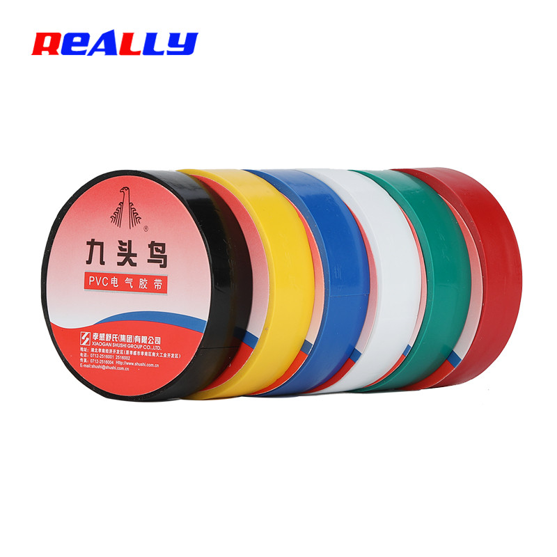 Electrical Tape Insulation Adhesive Tape Waterproof PVC 18mm Wide High-temperature Tape 18mmX15m