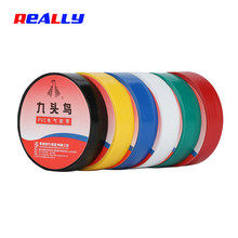 Electrical Tape Insulation Adhesive Tape Waterproof PVC 18mm Wide High temperature Tape 18mmX15m