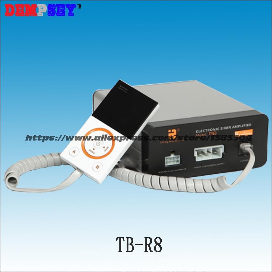 Excellent Tb R8 Wires Car Alarm Security System 300W Alarm Siren Horn 150W Wiring Cloud Inamadienstapotheekhoekschewaardnl