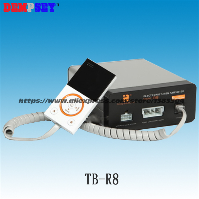 TB R8 wires Car alarm security system 300w alarm siren horn 150W ...