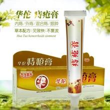 Mixed Hemorrhoids Cream Herbaceous Plant Clear Heat Detoxication Treatment Prolapse Anal Fissure Bowel Hemorrhoids Ointment(China (Mainland))