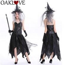 Костюм на Хеллоуин, женское привидение ведьма, платье для ночного клуба, вечерние костюмы с шапкой, длинные юбки