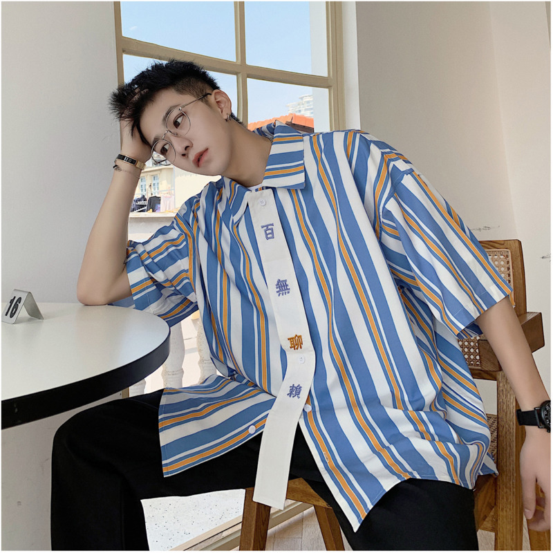 Summer Dress Men's Fashion New Casual Streetwear Short sleeved Loose Large Size Classic Meaningful Cool Chinese Print Shirt Male