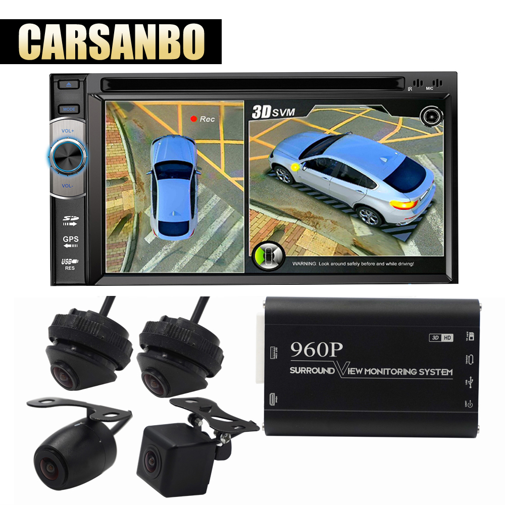 360 Surround View Driving Support Bird View Panorama DVR System 4 Car Camera HD 3D 960P