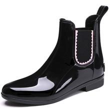 TONGPU Women's Ankle High ECO-PVC Decorative Scallop PU Waterproof Outdoor Rain Boots 209-562