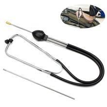 1 шт. автомобильный стетоскоп авто механика двигатель стетоскоп для автомобильных цилиндров слуховой Инструмент Тестер двигателя автомобиля диагностический инструмент