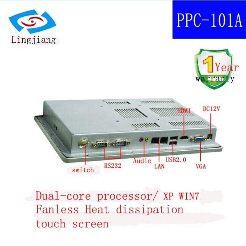Image 2 - Конкурентоспособная цена безвентиляторный 10,1 дюймов IP65 Водонепроницаемый все в одном сенсорный экран промышленная панель ПК-in Промышленный компьютер и аксессуары from Компьютер и офис