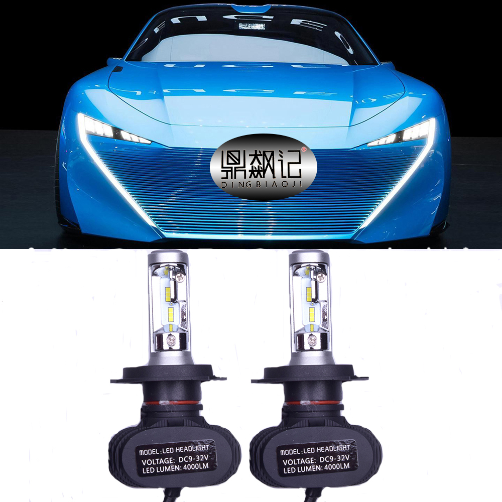 2Pcs H4 Led Headlight S1 N1 50W 8000LM 6000K Automobile Bulb All In One CSP Lumileds Lamp