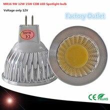 Новинка высокомощный светодиодный светильник MR16 GU5.3 удара 9 Вт 12 Вт 15 Вт с регулируемой яркостью удар прожектор теплый белый свет, холодный белый MR 16 12 В LED лампа GU 5,3 220V