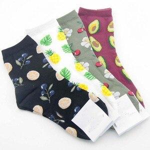 [COSPLACOOL] Koreanische Frische Obst Socken Zitrone Avocado Ananas Kirsche Heidelbeere Orange Gardenias Flamingos Plumerias Frauen Socken
