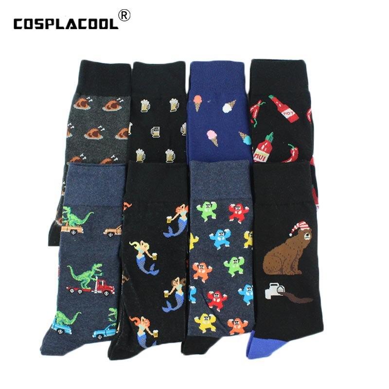 Men's Animal Funny Socks Harajuku Creative Happy Cotton Socks Men Dress Novelty Wedding Socks Beer Clacetines Hombre Divertidos