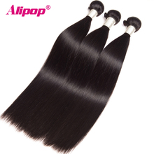 Brazilian Straight Hair Weave Bundles Remy Human Hair Bundles 10″-28″ ALIPOP Double Weft Hair Extension Natural Black 1 bundle