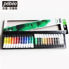 zestaw 18 akrylowe Pebeo