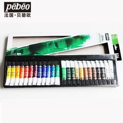 Juego de pigmentos de pintura acrílica profesional 12 ml de 12 Colores de Pebeo francés envío gratis