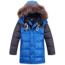 2016 winter new boy down coat fur collar hooded children s winter jackets patchwork winter jacket