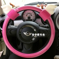 Car PINK PU Leather steering wheel cover 36cm/38cm for Honda Fit,for Civic; for Mini cooper, for Benz Smart,for citroen C2 etc.