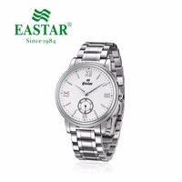 Eastar Luxury Full Stainless Steel Waterproof Unique Fashion Casual Quartz Wrist Watch Male Dress Clock Gift
