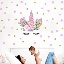 2pcs Unicorn Wall Stickers for Kids Rooms Dot Decoration PVC Reflective Self-adhesive Room Decor