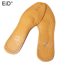 EID Free Size Ultra Thin Breathable Deodorant Leather Insoles Instantly Absorb Sweat Replacement Inner Soles Shoes Insoles Pads