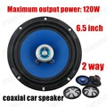 universal common for all vehicles with perfect sound 2 way 2x120W 2x 5 inch coaxial car speaker car stereo speaker audio speaker