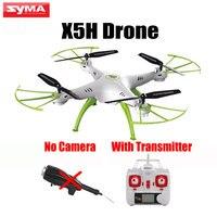 Оригинал Сыма x5hc x5hw Drone без Камера Запчасти RC Quadcopter с Дистанционное управление передатчик Розничная упаковка