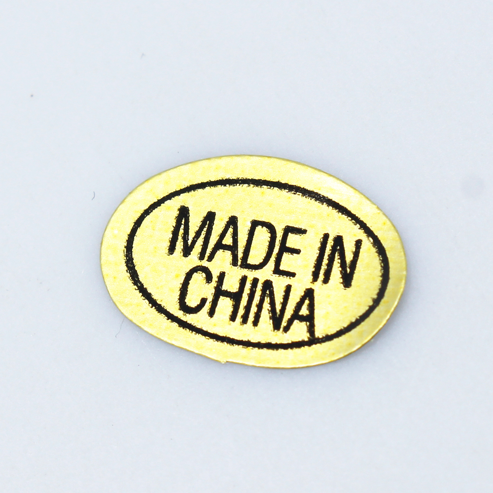 8100pcs Lot 0 9 1 3cm Golden Oval Party Sticker Made In China Characters Logo Labels 35 X0 51 Waterproof Adhesive Stickers On Aliexpress Alibaba