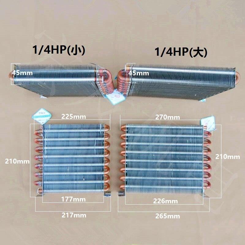 Refrigerators And Freezers Copper Tube Evaporator 1/4HP Heatsink Radiator Cooler Air Cooling Condenser 180-250W Ice Cuber Cooler