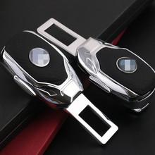 LOSFO Vehicle Seat Belt Extender Car Logo Safety Buckle Clip for Benz Kia VW Porsche Toyota