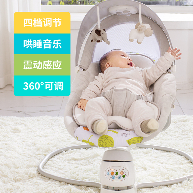 Baby Musical Cradle Rocking Chair Electric Bouncer Swing