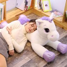 80 см/110 см Сердце Глаза единорог плюшевые игрушки гигантский размер единорог чучело животное лошадь игрушка мягкая Единорог Peluche кукла подарок детям