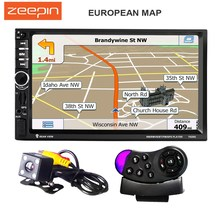 7020G 7 Inch 1080P Car Audio Player MP5 Player With European Map Bluetooth Call GPS Navigation
