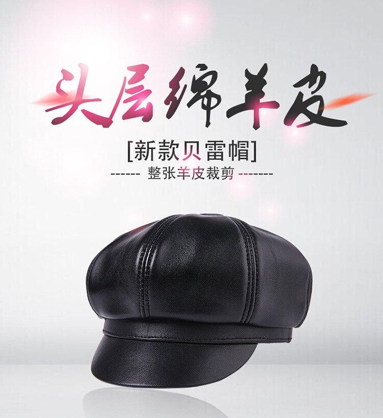 ... que antes de cohechar un Cuero genuino hombres mujeres Color sólido 8  diseño del Panel Gatsby gorra plana periódicos clásico estilo sombrero de  la boina ... 790a17dcaf4