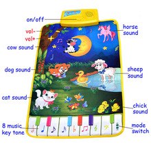 Kids Baby Musical Music Animal Voice Farm Mat Play Music Development Early Learning Educational Soft Toys