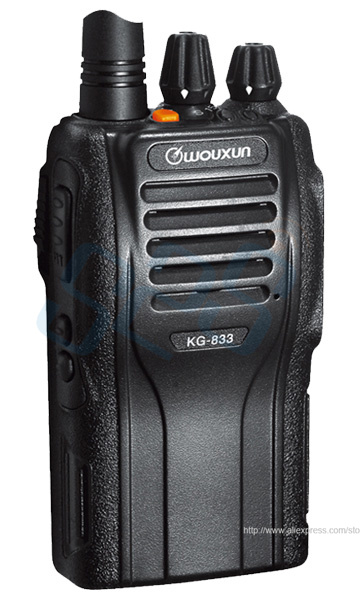 wouxun kg 833 400 470mhz wireless communication system 1300mah battery handheld in walkie. Black Bedroom Furniture Sets. Home Design Ideas