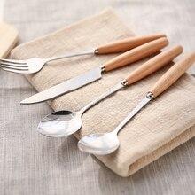 Набор посуды с деревянной ручкой из нержавеющей стали, серебряный нож, вилка, столовые приборы, роскошный Европейский Западный набор еды, 4 шт