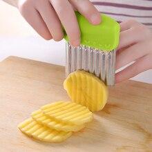 Волнистый резак для картофеля фри из нержавеющей стали, слайсер для картофеля, измельчитель овощей, приспособление для нарезки овощей, прочные кухонные приспособления для резки