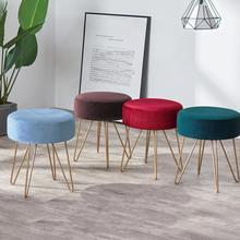 Североевропейский туалетный столик стул для макияжа современный минималистичный макияж для спальни креативные туфли для смены табурет