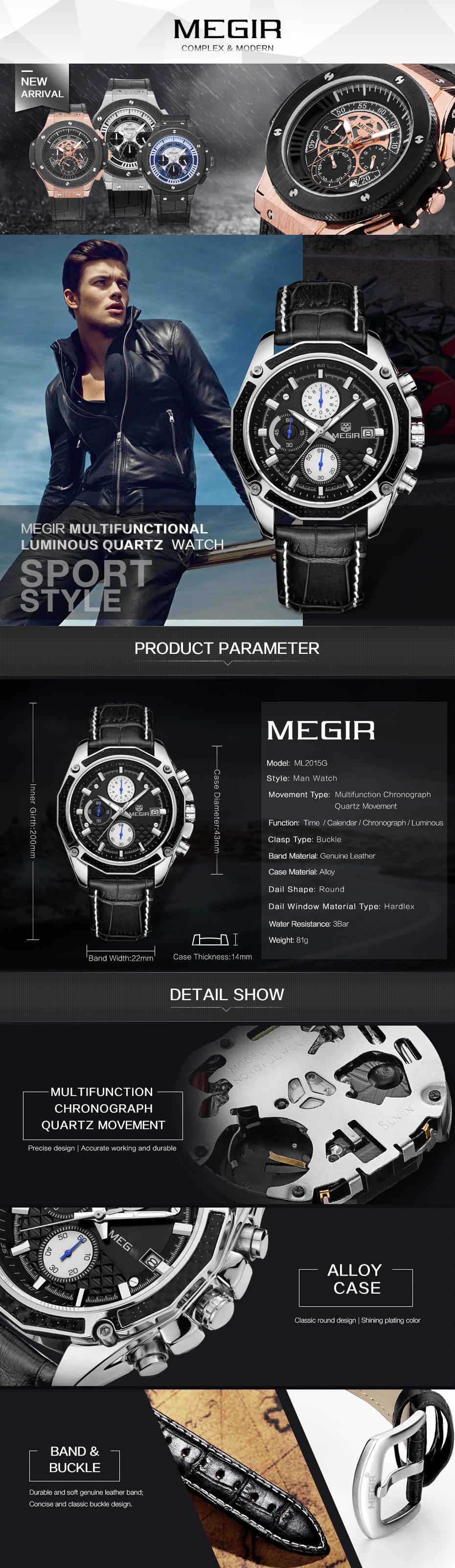 Genuine MEGIR quartz male watches Genuine Leather watches racing men Students game Run Chronograph Watch male glow hands (5)