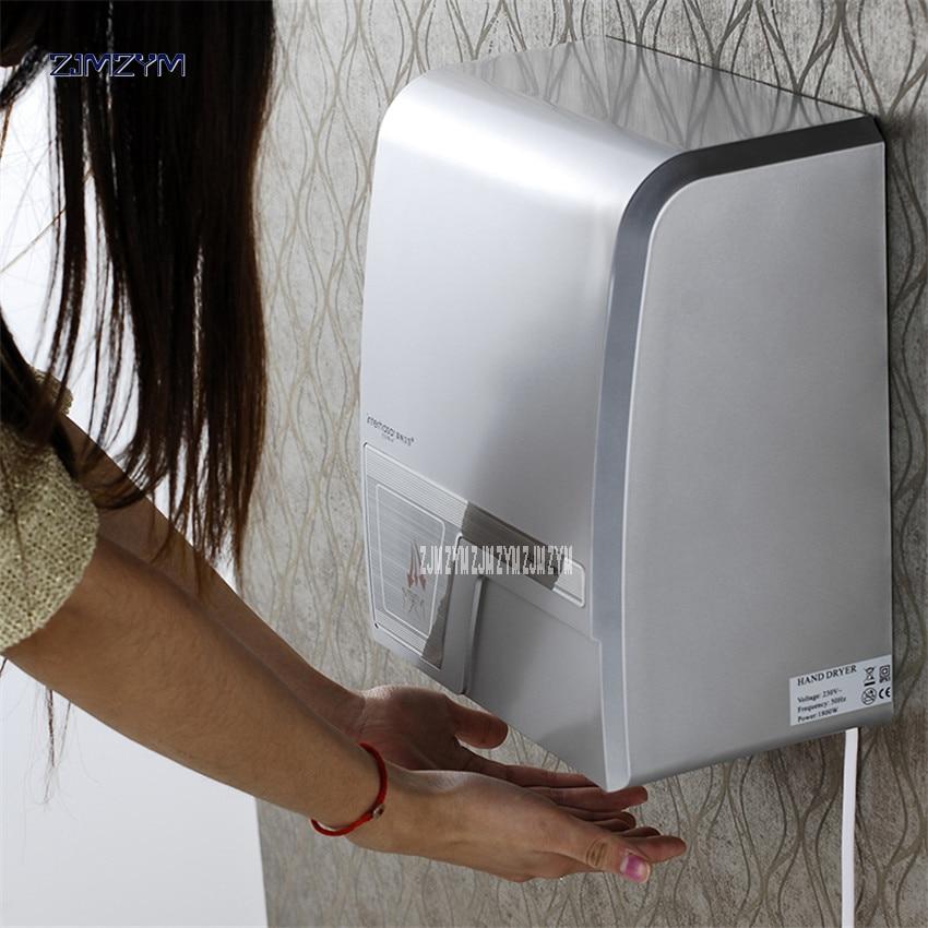 1800W Intelligent Automatic Hand Dryer High-speed hand dryers Intelligent sensor hand dryer sensor drying hands 9088 Blue /white