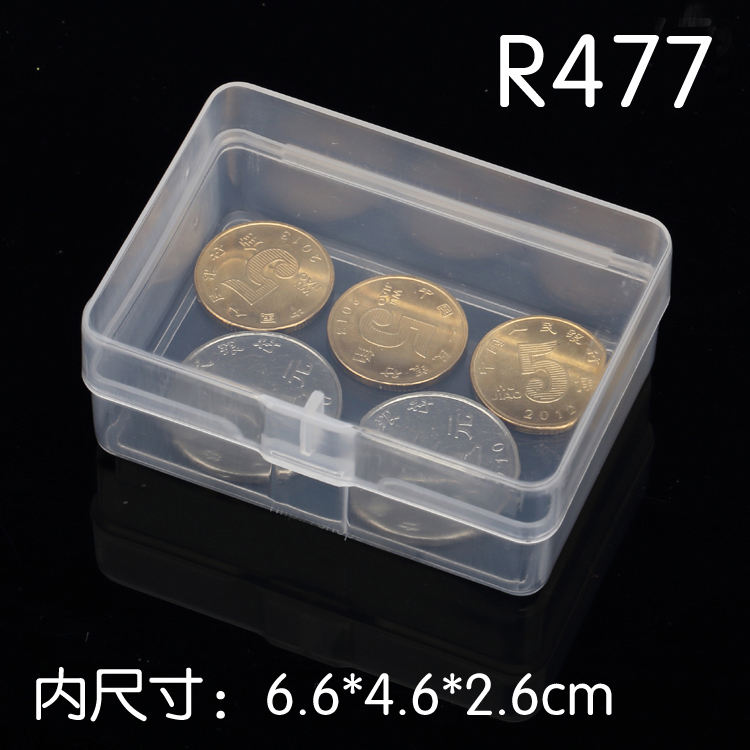 50pcs Rectangular transparent plastic box PP 5 Storage Collections Container Box Product packaging 7 5 2