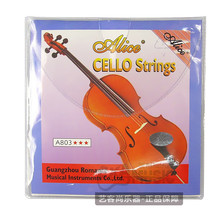 Free Shipping 2 Sets Alice A803 Cello Strings Steel Core Nickel Silver Wound Nickel-Plated Ball-End