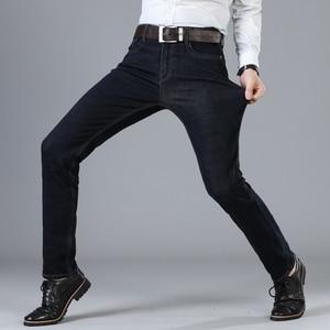 Image 4 - Mens Brand Stretch Jeans 2020 New Business Casual Slim Fit Denim Pants Black Blue Trousers Jeans Male Plus Size 38 40 42