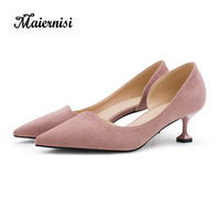 MAIERNISI Trend Women Pumps Side Empty Ladies Pupms Fashion Thin Heels Pointed Nude High Heels Sweet Style Single Shoes