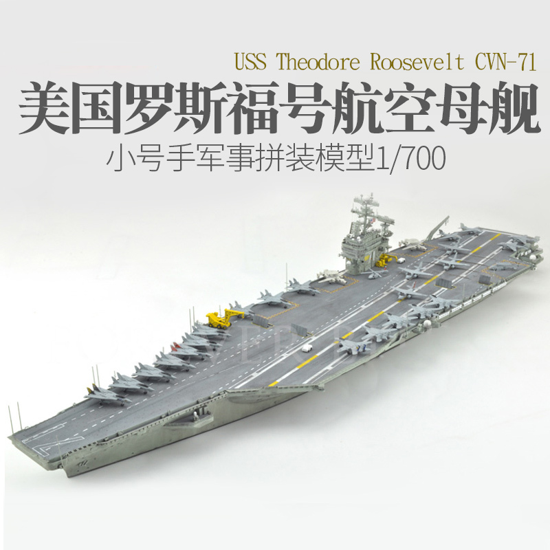 Wenhsin 05754 Simulation U.S.A Franklin Delano Number Aircraft Carrier Assembling Aircraft Carrier Model Ship Toy 1 400 jinair 777 200er hogan korea kim aircraft model