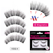 New 4pcs/pair 3D Magnetic Eyelashes Extension with 4 Magnet Natural Handmade False Eyelashes Eye Lashes Eye Makeup Tools Kit