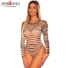 SEBOWEL 2019 Nude Black Sheer Mesh Long Sleeve Bodysuit Woman New Body Top Clothes for Female Lady Transparent Striped Bodysuits